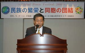基調講演 姜煕滿事務局長