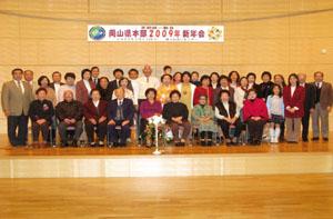 2009012406.jpg