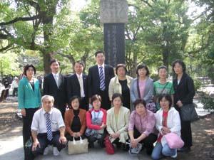 韓国人犠牲者慰霊塔