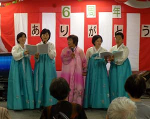 韓国婦人会