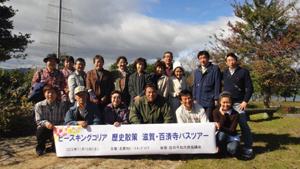 滋賀百済寺バスツアー
