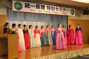 韓国民謡の披露