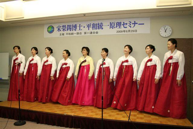 韓国婦人による歌