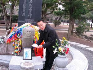 韓国人慰霊塔にて