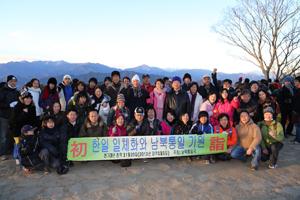 高尾山での記念撮影