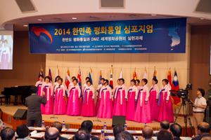 在日婦人合唱団