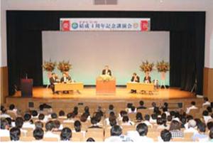 兵庫結成4周年記念講演会