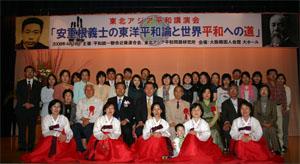 東北アジア平和講演会