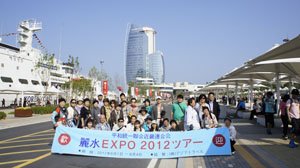 麗水EXPO2012ツアー