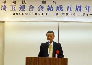 金榮翯(キムヨンハク)埼玉連合会会長