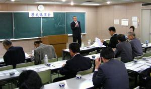 日韓歴史勉強会