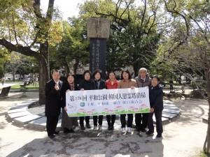 第176回平和公園韓国人慰霊塔清掃