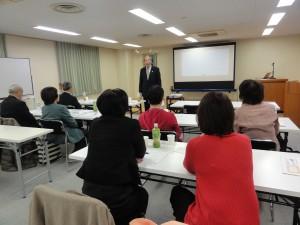 広島平和大使統一原理一日セミナー