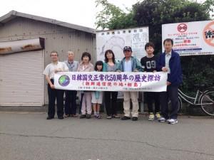 相島を歴史探訪
