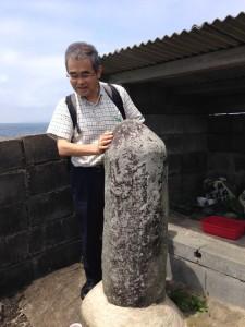 相島の供養塔