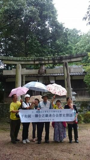 奈良県明日香村を歴史探訪