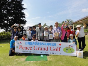 第9回Peace Ground Golf大会