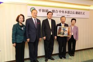韓鶴子総裁のサイン入り写真と共に