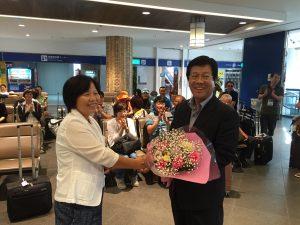 統一準備委員日本特別セミナー協力