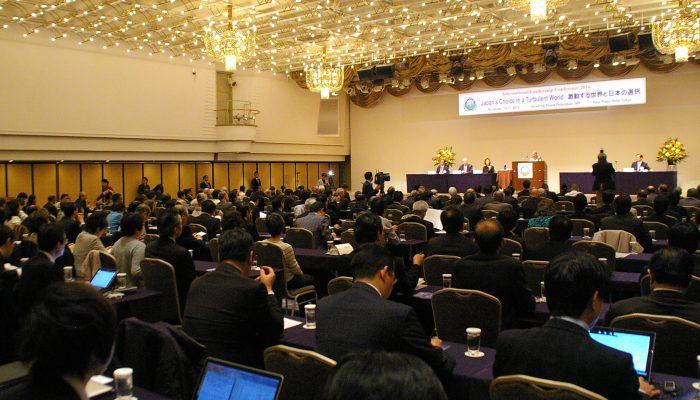 国際指導者会議