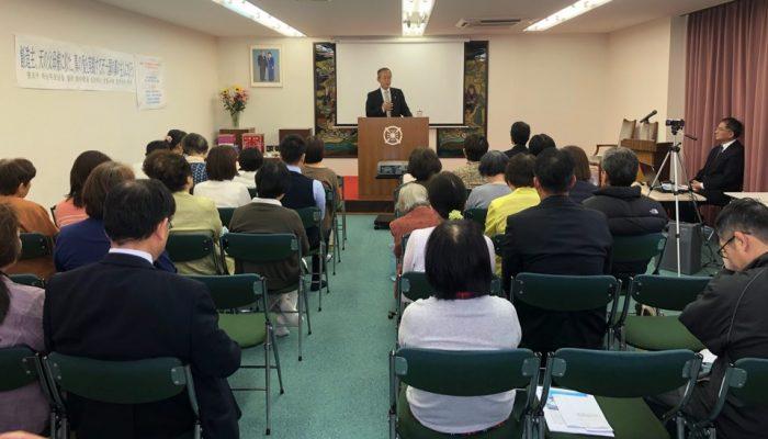 九州での啓蒙活動