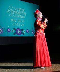 モンゴルの公演