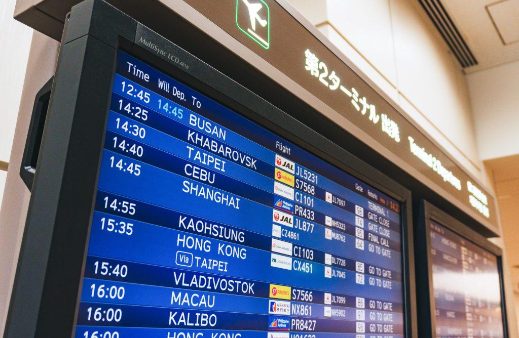 空港の時間表