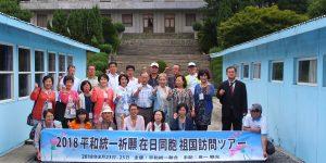 南楊州総合撮影所