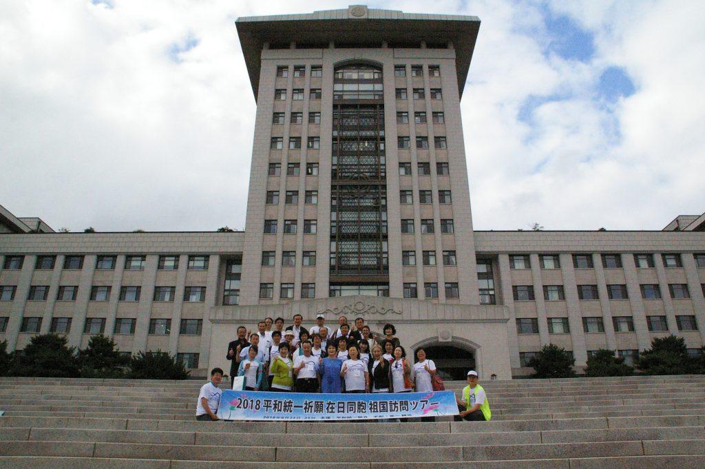 鮮文大学校 本校舎前で