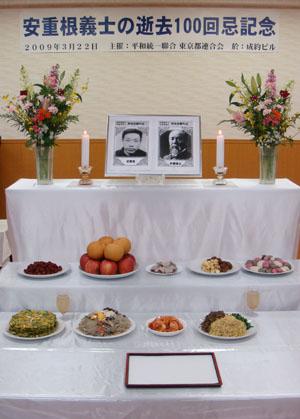 和合を祈願する祭壇