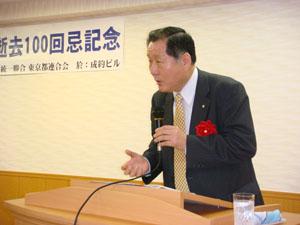 熱く語る鄭時東会長