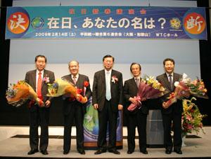 2009021403.jpg