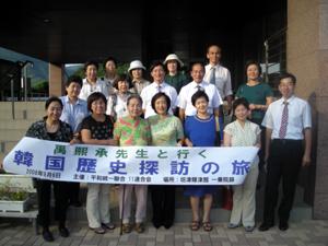 坊津歴史資料センター輝津館