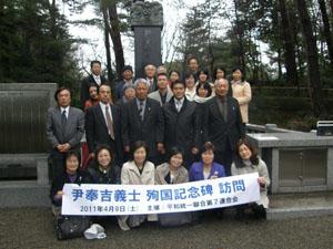尹奉吉義士記念碑を訪問