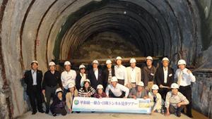 地下トンネル