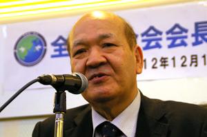 朴明盛中央本部会長