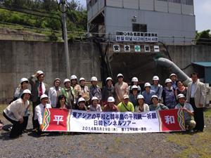 東アジアの平和と韓半島の平和統一祈願 日韓トンネルツアー