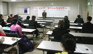 2011120501.jpg