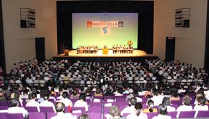 近畿連合会結成8周年記念大会