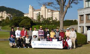 第二回四国ゴルフコンペ