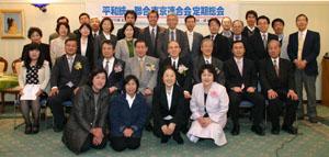2011年度定期総会