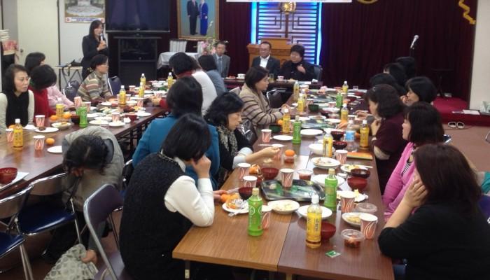 3連合韓国婦人新年会