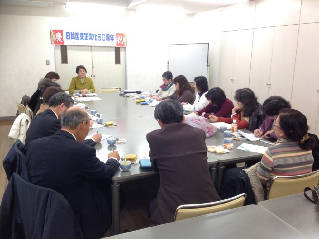日韓国交正常化50周年記念学習会