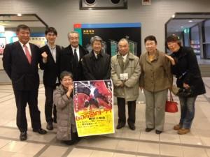 熊谷上映会実行委員会と監督