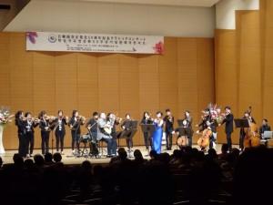 日韓国交正常化50 周年記念クラシック コンサート