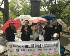 平和公園慰霊塔清掃ボランティア