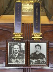日韓法要 第35 回追悼会