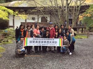 滋賀県百済寺歴史探訪