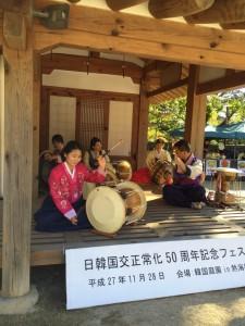韓国庭園 in 熱海梅園もみじ祭り