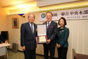 韓昱洙副会長から感謝杯が贈呈